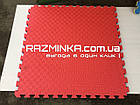 Татами ласточкин хвост 26мм (Турция), красно-синий, фото 2