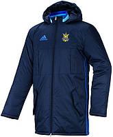 Спортивная куртка сборной Украины Adidas FFU Ukraine Condivo 16 Stadium Jacket AB3150