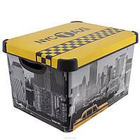 Ящик для хранения вещей 23 литра Stockholm Taxi Curver