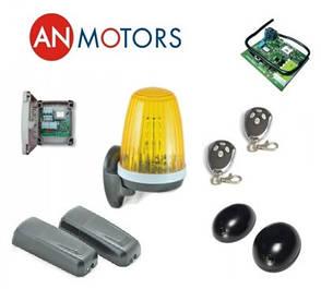 Аксесуари для автоматики АN-MOTORS