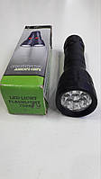 Ручной фонарь LED Light 7086-9