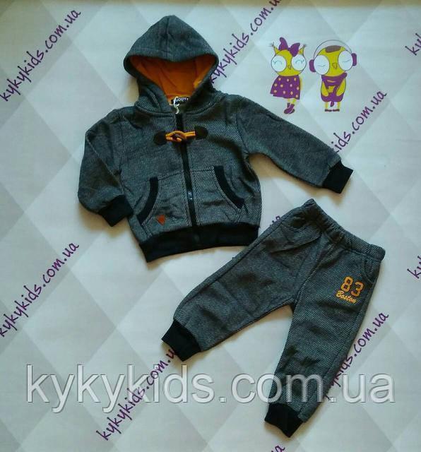 cb34cd9e Теплый костюм для мальчика. ТМ Grace (от 1 до 3 лет): продажа, цена ...