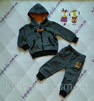 Теплый костюм для мальчика. ТМ Grace (от 1 до 3 лет)