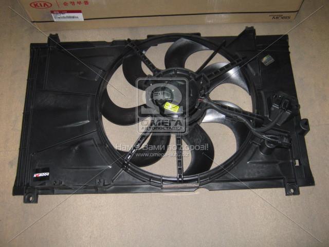 Вентилятор охлаждения двигателя в сборе Kia Cerato 06- (производство Mobis) (арт. 253802F901), rqm1