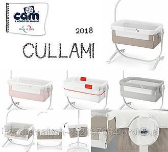 Колыбель-кроватка Cam Cullami 2018
