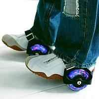 ТОП ВИБІР! Ролики, роликовые коньки, flashing roller купить, Flashing Roller, ролики на обувь, ролики для кросівок, ролики на п'яту, ролики на взуття