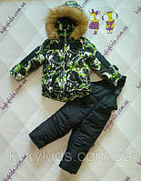 Зимний комбинезон для мальчика (2-3 года)