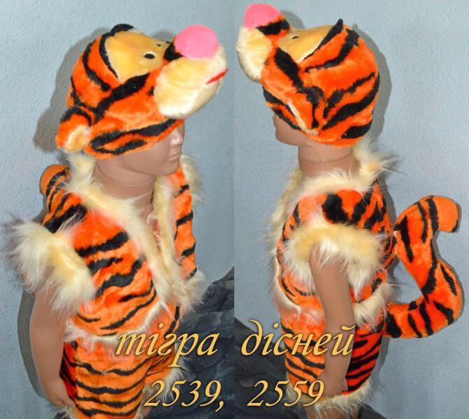 "Новогодний костюм ""Тигрик"" на рост от 98 до 116 см, 390"