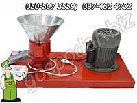 Гранулятор ГРМ-120 роликовый мощностью - 2,2 кВт, до 120 кг/час, напряжение 220 В