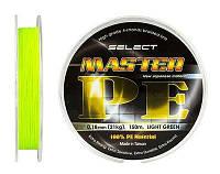 Шнур Select Master PE 100м 0.06мм 9кг (салатовый)