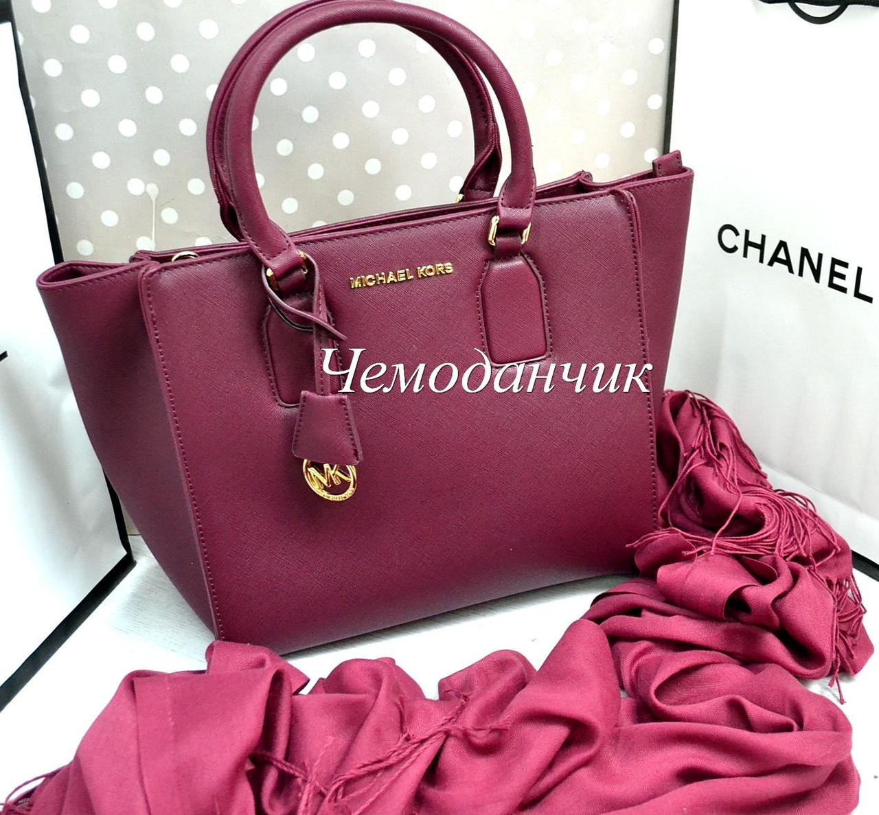 41eaa1e934d9 Сумка Майкл Корс 12 - ЧЕМОДАНЧИК - самые красивые сумочки по самой приятной  цене! в