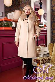 Красивое женское зимнее пальто большого размера (р. 48-58) арт. 1054 Тон 47
