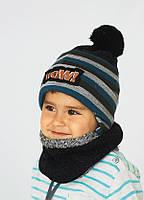Детская зимняя шапка (набор) для мальчиков СТЭН оптом размер 46-48-50