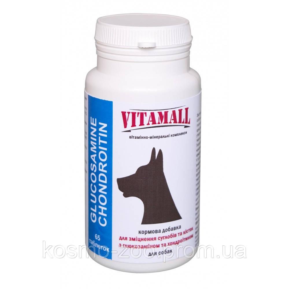 Витамины VitamAll (ВитамОлл) для укрепления суставов и костей для собак 65 табл.