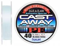 Шнур Sunline CAST AWAY PE 150м 2.5/0.26мм 40LB/16.5кг (1658.01.82)