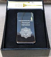 Зажигалка USB - импульс (2 дуги) (черная/золото)