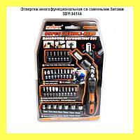 Отвертка многофункциональная SDY-94145