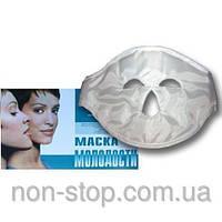 ТОП ВЫБОР! Маска для лица, маска молодости клеопатра, маска молодости магнитная для лица, Маска молодости, Маска для лица омоложивающая, маска для