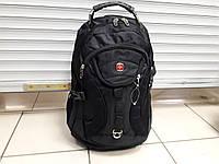 Рюкзак туристический с ортопедической спинкой