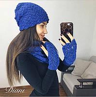 Ажурный вязаный женский комплект 3в1 (митенки,шапка на флисе и шарф-снуд)