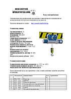 3D документ, индивидуальный документ, пользовательское приложение.