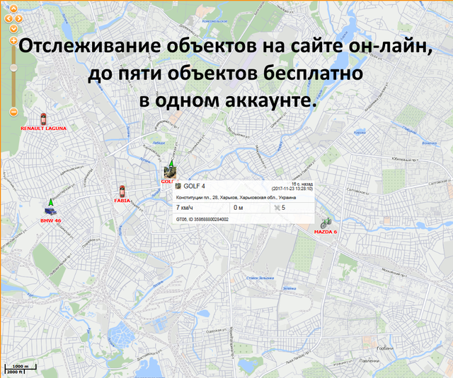 GT02A отслеживание объектов на карте на сайте gps-trace.com