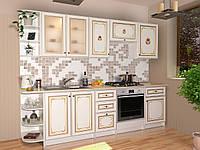 Кухня Парма (Мир мебели)