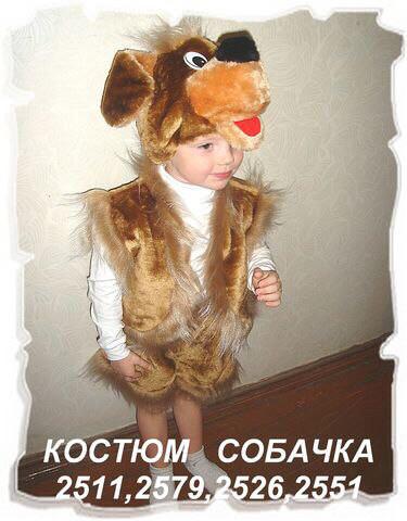"Новогодний костюм ""Собачка"" на рост от 98 до 116 см, 315"