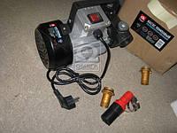 Насос топливный/перекач., помповый, 220В  DK8011-220V