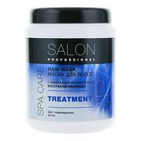 Маска для поврежденных волос Salon Professional Spa Care Treatment 1000 мл + ШАМПУНЬ 1000 мл В ПОДАРОК