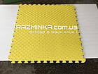 Татами пазл 20мм (Турция), сине-желтый, фото 2