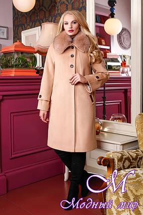 Женское красивое зимнее пальто большого размера (р. 48-58) арт. 1054 Тон 23, фото 2