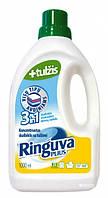 Жидкое моющее средство 3in1 RINGUVA PLIUS кондиционер для белья и пятновыводитель, cодержит желчь