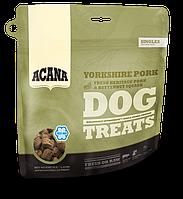 Acana (Акана) Dog Treats YORKSHIRE PORK 35г - лакомство для собак (свинина/тыква)