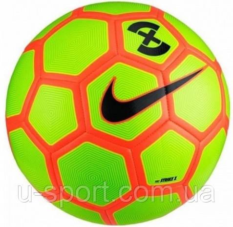Detskij Futbolnyj Myach Nike Football X Strike Volt Sc3036 702 Kupit