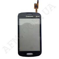 Сенсор (Touch screen) Samsung S7390/  S7392 Galaxy Trend Duos черный оригинал