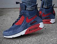 Зимові кросівки Nike Air Max 90 Sneakerboot