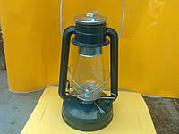 Керосиновый фонарь ветроустойчивый ( лампа керосиновая ).