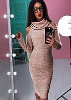 Ангоровое платье гольф с открытыми плечами  Kristi цвет персик  (код 105)