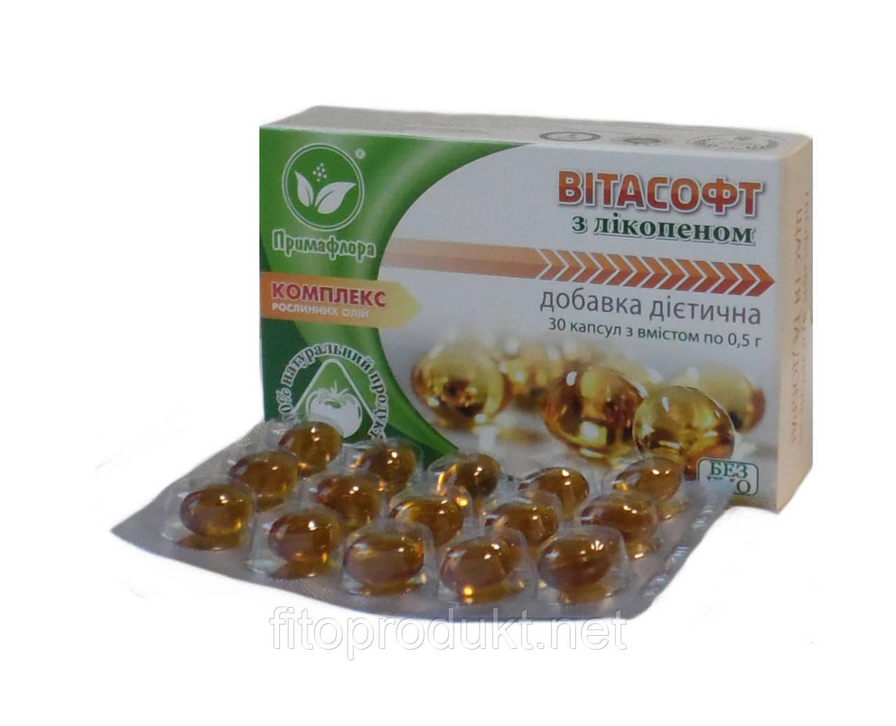 Витасофт з лікопеном комплекс захисних сил організму 30 капс Примафлора