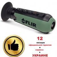 Тепловизор FLIR Scout TK FLI-TK (FLI-TK)