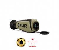 Тепловизор FLIR scout II 640 FLI-SC-II-640 (FLI-SC-II-640)