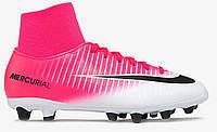 Детские футбольные бутсы Nike Mercurial Victory VI DF AG 903597-601
