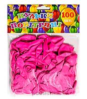 Шар воздушный 13см стандарт розов 100шт/уп 1 Вересня 1-702949