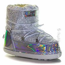 Snow Boots  Chiara Ferragni (Royal White) (Size S,M,L)