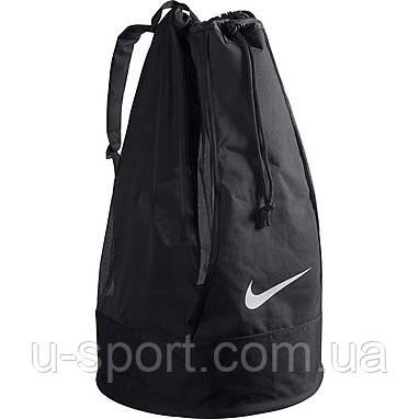 3e25dd3d Сумка для мячей Nike Club Team Ball Bag 2.0 PBZ344-001 купить, цена ...