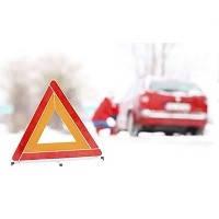 Знак аварийный
