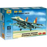 Истребитель завоевания превосходства в воздухе Су-35, 1:72, Звезда
