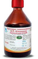 Препарат тканевой за в.п. филатовым, 100мл