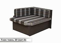 """Детский диван """"Гном"""" в ткани 1 категории (ткань 20)"""